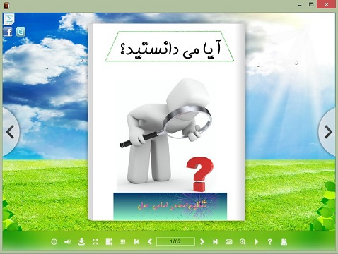 http://asl6000.persiangig.com/image/ebook.jpg